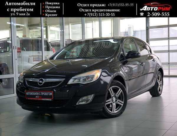 Opel Astra, 2010 год, 447 000 руб.