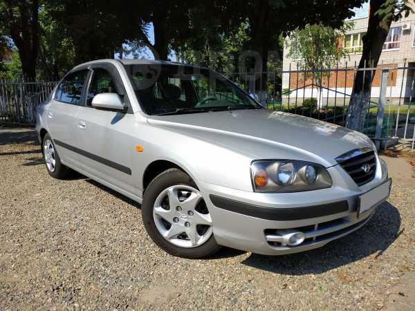 Hyundai Elantra, 2005 год, 259 000 руб.