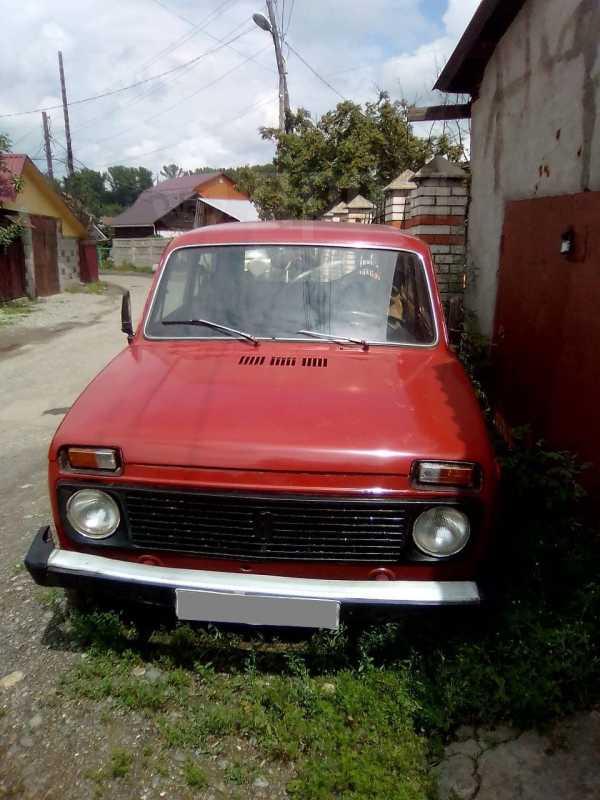 Лада 4x4 2121 Нива, 1991 год, 75 000 руб.