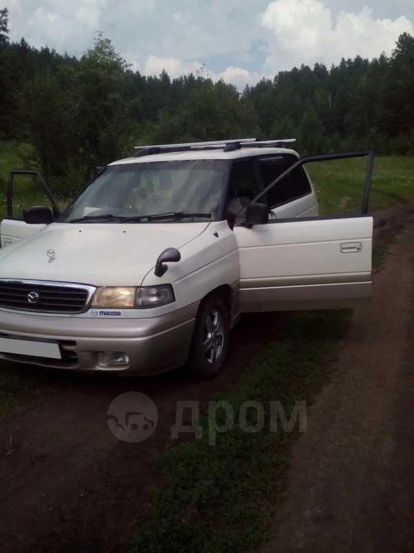 Mazda MPV, 1997 год, 275 000 руб.