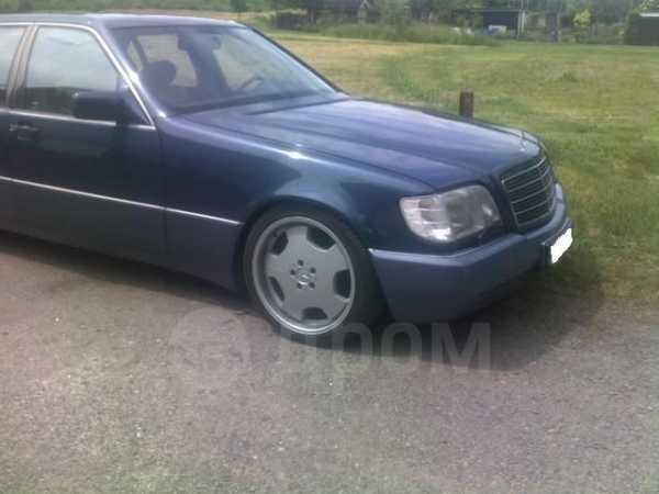 Mercedes-Benz S-Class, 1992 год, 530 000 руб.