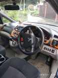 Mitsubishi Grandis, 2007 год, 420 000 руб.