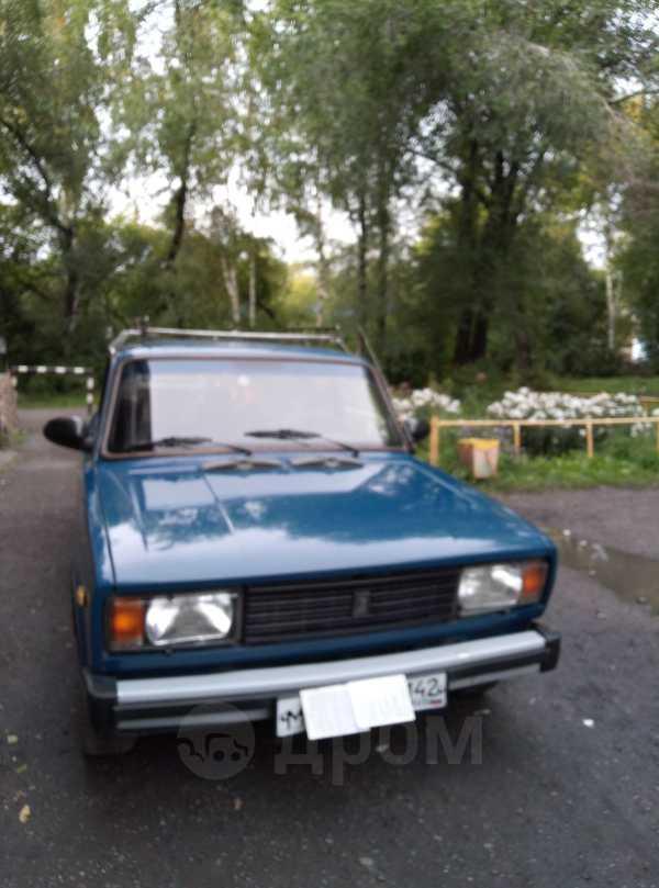 Лада 2105, 2002 год, 70 000 руб.