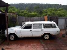 Иркутск 3102 Волга 1998