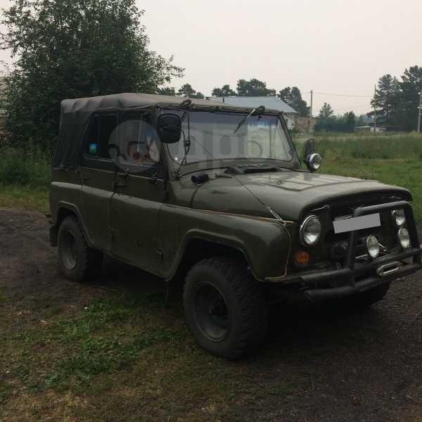 УАЗ 469, 1973 год, 140 000 руб.