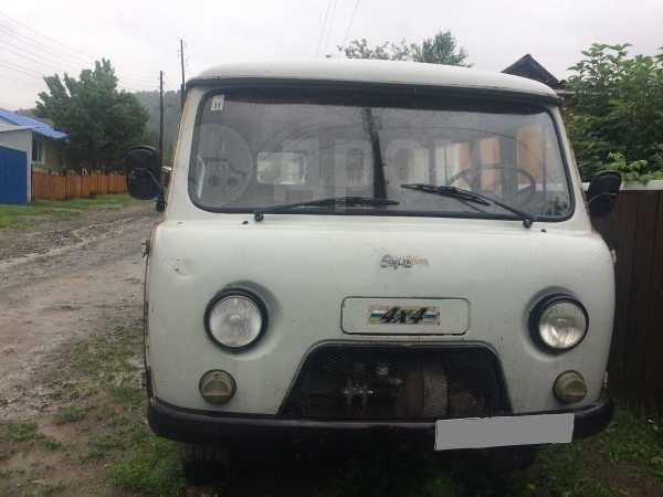 УАЗ Буханка, 1994 год, 130 000 руб.