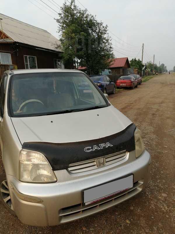 Honda Capa, 2000 год, 220 000 руб.