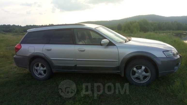 Subaru Outback, 2005 год, 520 000 руб.