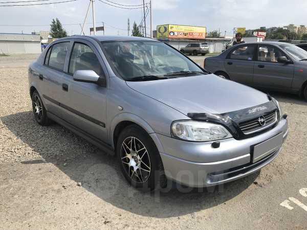 Opel Astra, 2003 год, 310 000 руб.
