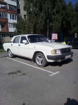 Тюмень 31029 Волга 1997