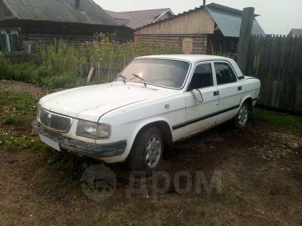 ГАЗ 3110 Волга, 1999 год, 10 000 руб.