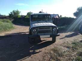 Кызыл 3151 2003