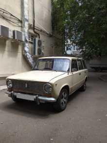 Краснодар 2102 1985