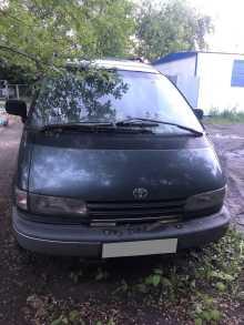 Курган Previa 1993