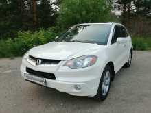 Красноярск Acura RDX 2008