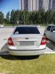 Ford Focus, 2007 год, 230 000 руб.