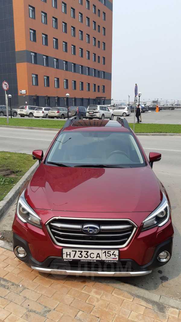 Subaru Outback, 2018 год, 2 500 000 руб.