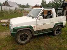 Нижневартовск Feroza 1991