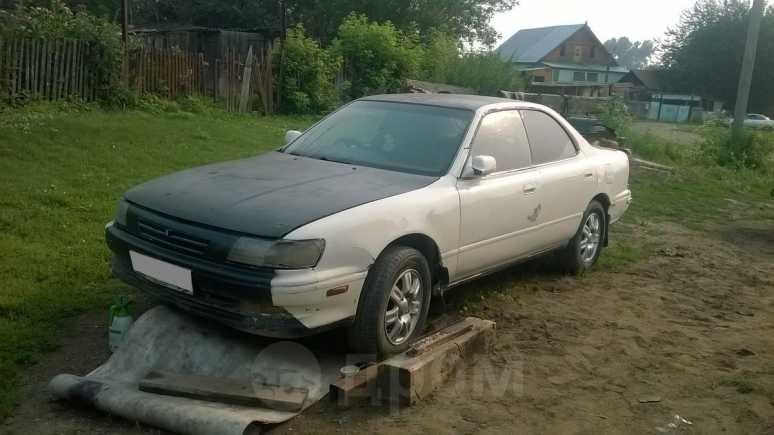 Toyota Vista, 1992 год, 50 000 руб.