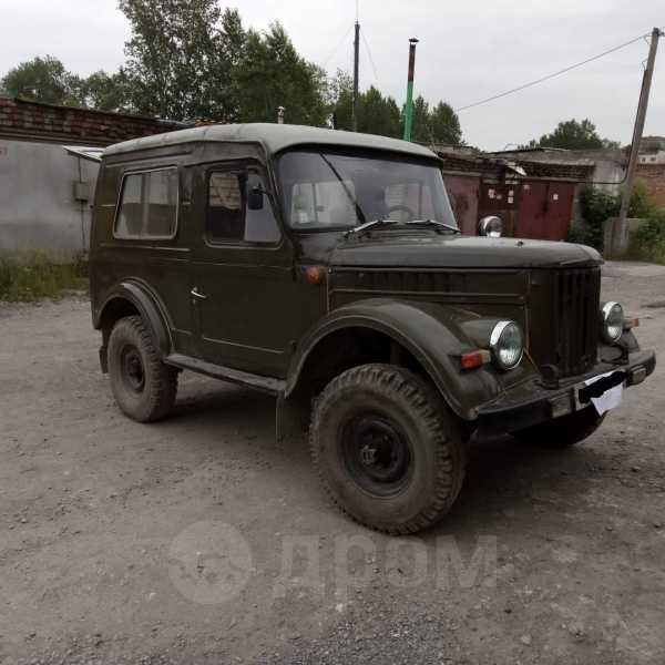 ГАЗ 69, 1962 год, 105 000 руб.