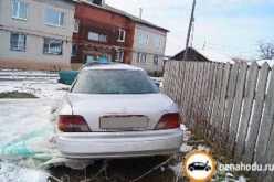 Челябинск Vista 1997