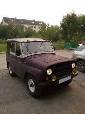 Кемерово 469 1982