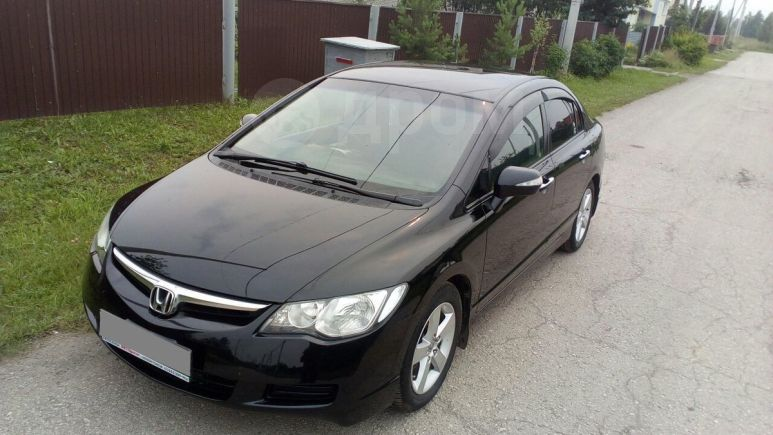 Honda Civic, 2006 год, 425 000 руб.