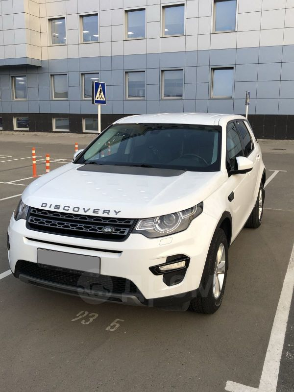 Land Rover Discovery Sport, 2015 год, 1 620 000 руб.