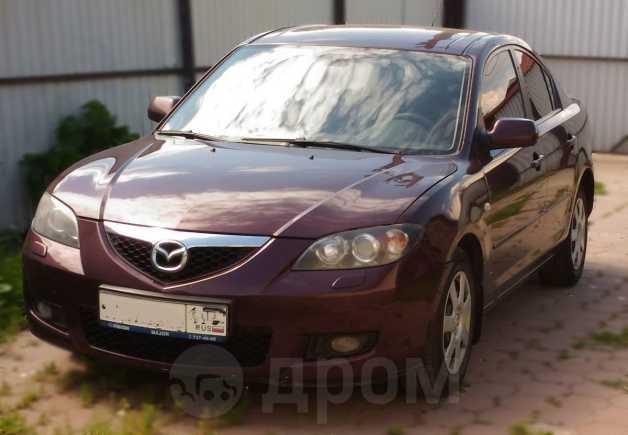Mazda 323, 2007 год, 350 000 руб.