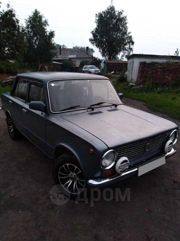 Лада 2101, 1982 год, 46 000 руб.