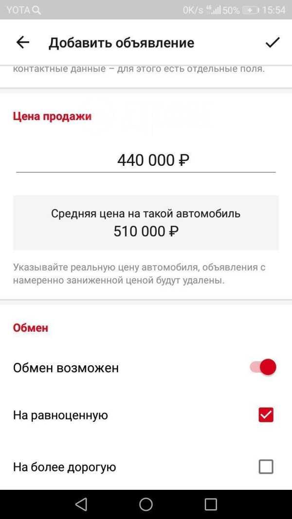 Mitsubishi Outlander, 2006 год, 440 000 руб.
