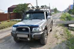 Ялуторовск Galloper 2002