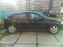 Нижний Тагил Astra 2002