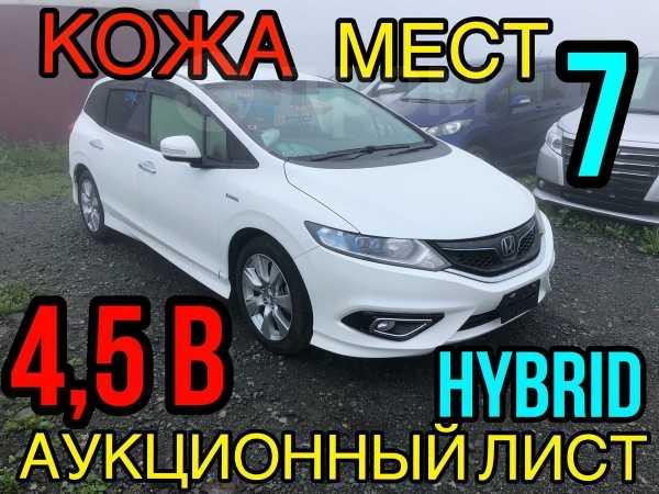 Honda Jade, 2015 год, 988 000 руб.