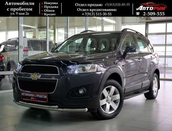 Chevrolet Captiva, 2014 год, 1 037 000 руб.