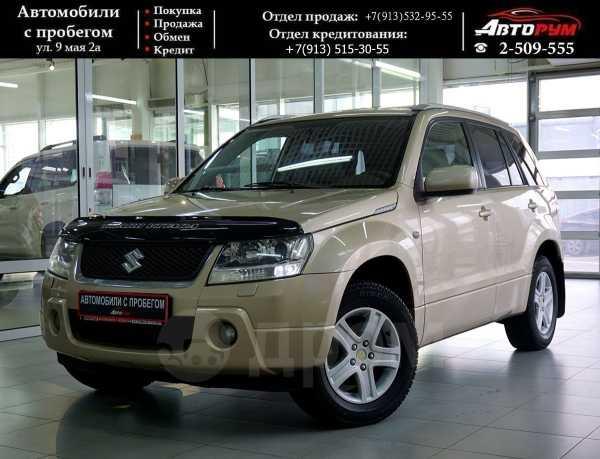 Suzuki Grand Vitara, 2008 год, 637 000 руб.