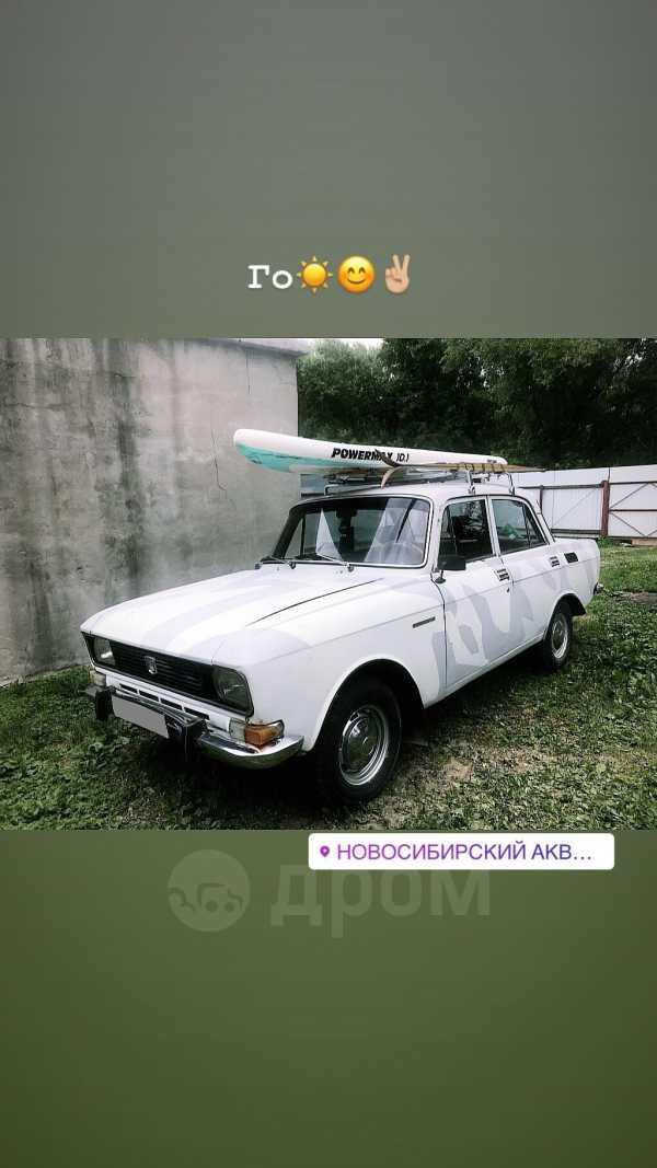 Москвич 2140, 1978 год, 35 000 руб.
