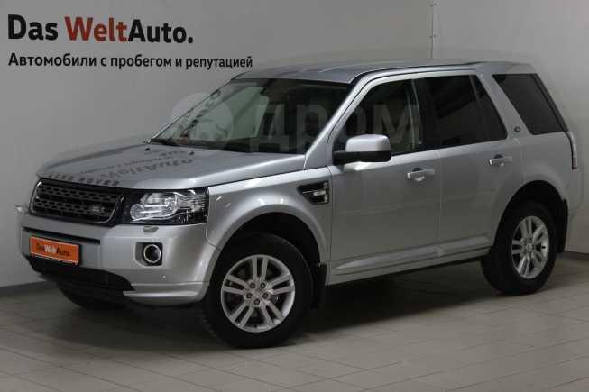 Land Rover Freelander, 2014 год, 1 245 000 руб.