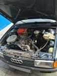 Audi 80, 1987 год, 86 999 руб.