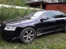 Иркутск A8 2003