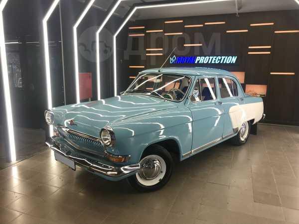 ГАЗ 21 Волга, 1967 год, 498 000 руб.