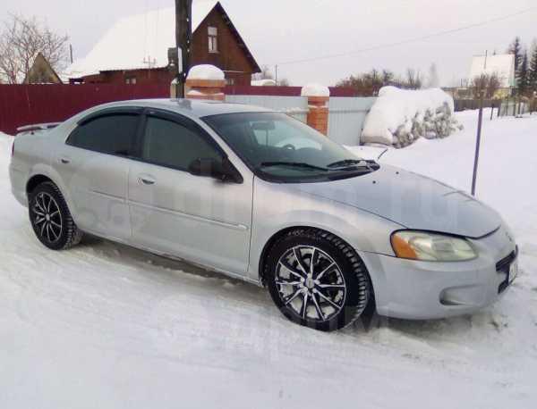 Dodge Stratus, 2001 год, 110 000 руб.