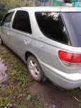 Toyota Vista Ardeo, 2000 год, 260 000 руб.