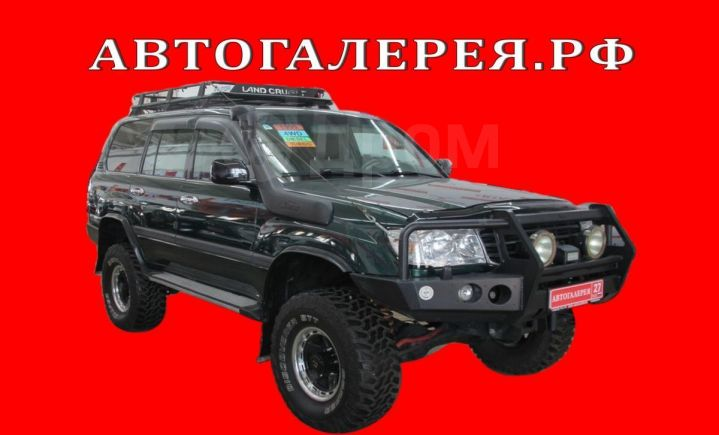 Toyota Land Cruiser, 1999 год, 1 628 000 руб.