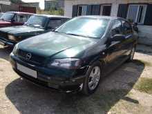 Хасавюрт Astra 2000