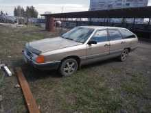 Усть-Илимск 100 1984