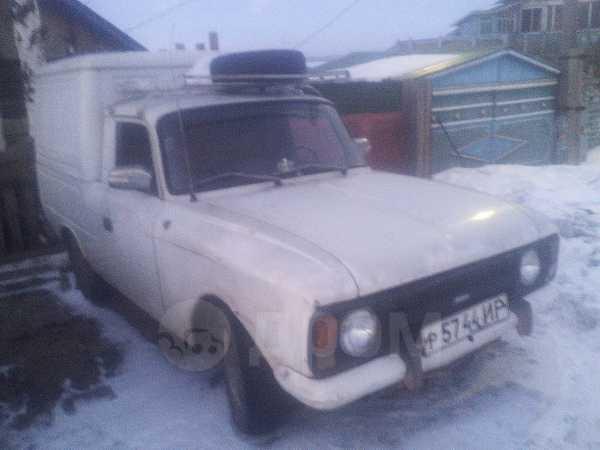 ИЖ 2715, 1979 год, 50 000 руб.