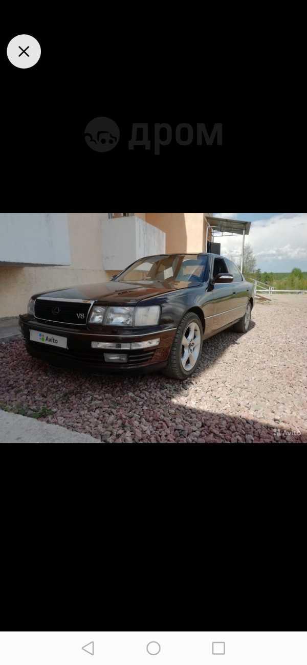 Lexus LS400, 1991 год, 220 000 руб.