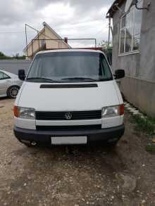 Пятигорск Transporter 1993