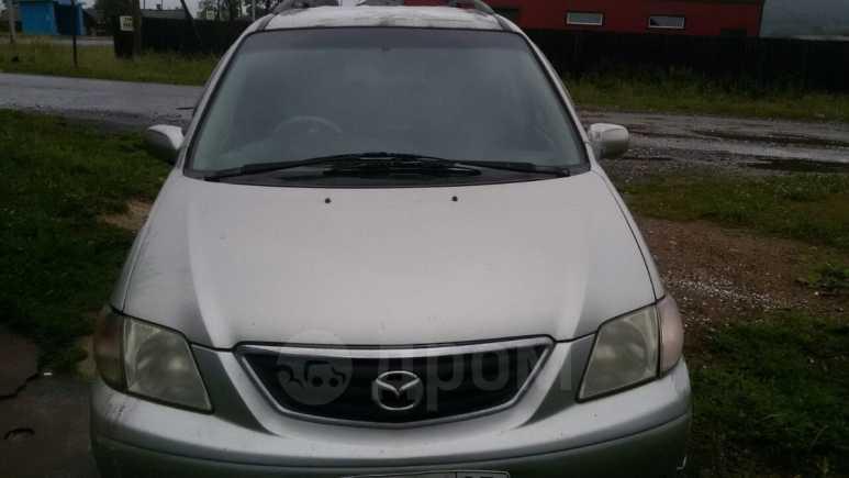 Mazda MPV, 2001 год, 170 000 руб.